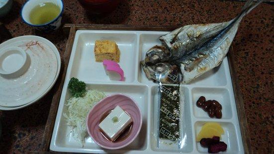 Kinokuniya Ryokan :                                     Breakfast