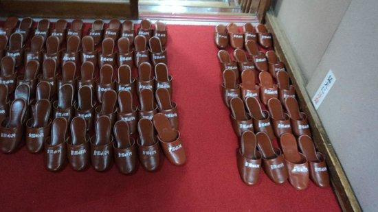 Kinokuniya Ryokan :                                     Room slippers