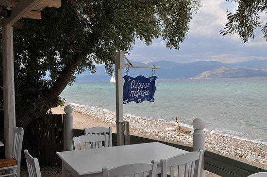 Aigio, Greece: Αίγιον Πέλαγος