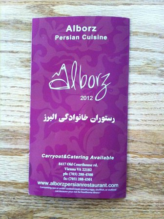 Alborz Persian Restaurant: The menu