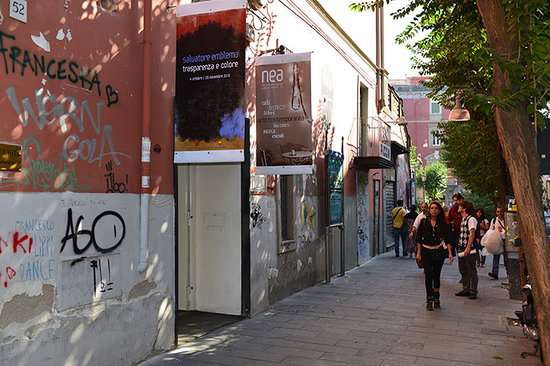 Spazio Nea: ingresso da via Costantinopoli