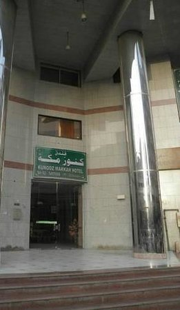 Kenoz Makkah Hotel : enterence