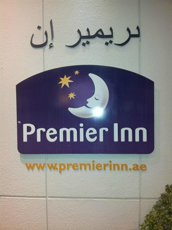 Premier Inn Dubai International Airport Hotel :                   Front entrance