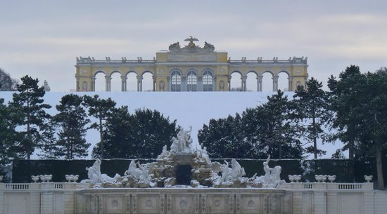 Courtyard by Marriott Vienna Schoenbrunn: a few minutes walk to the palace grounds
