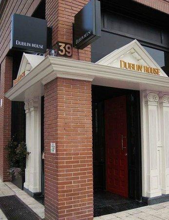 Dublin house pamplona restaurantbeoordelingen tripadvisor for Hook fish chicken cincinnati oh