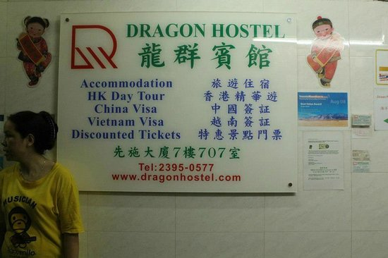 Dragon Hostel Hong Kong:                   Here's the day manager. She speaks little English.