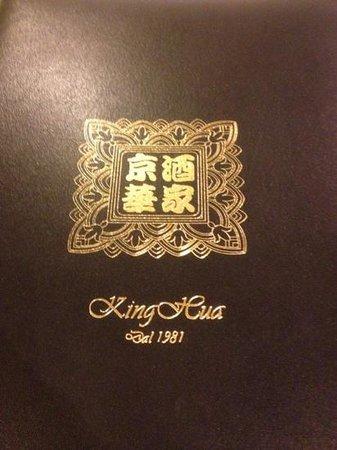 KING HUA: menù