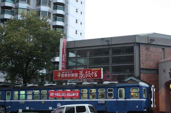 Banana New Paradise (Shuangshi): 外觀