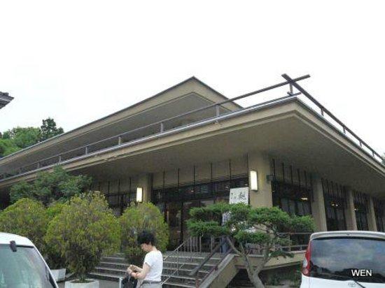 Ishikawa Prefecture Noh Theater: 能樂堂