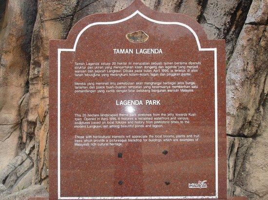 Langkawi Legend Park:                   entrance