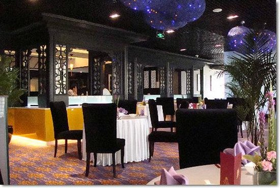 North Star Continental Grand Hotel: Chinese Restaurant