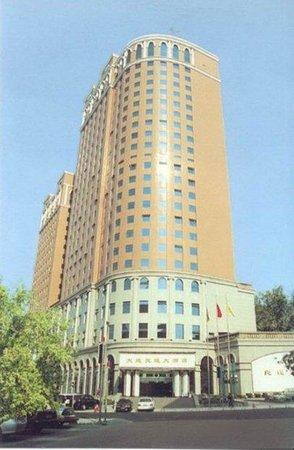 Liangyun (Good Fortune) Hotel