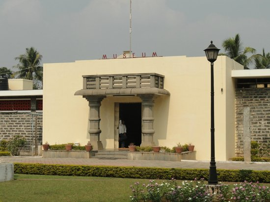 Amaravathi, India: Museum Entrance