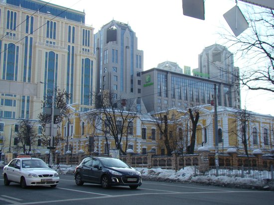 Holiday Inn Kiev:                   Hotel from outside