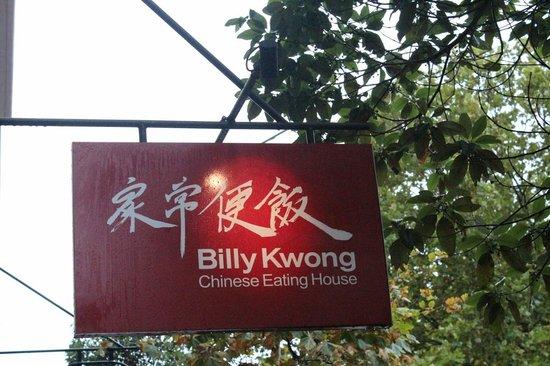 Billy Kwong: Outside signage