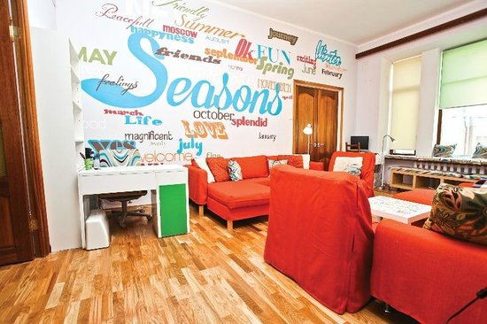 Hostel Seasons: Chill-out area