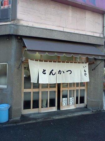 Tonkatsuimoya: 外観