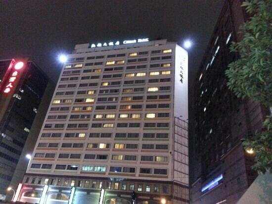 Caesar Park Taipei:                   hotel front image