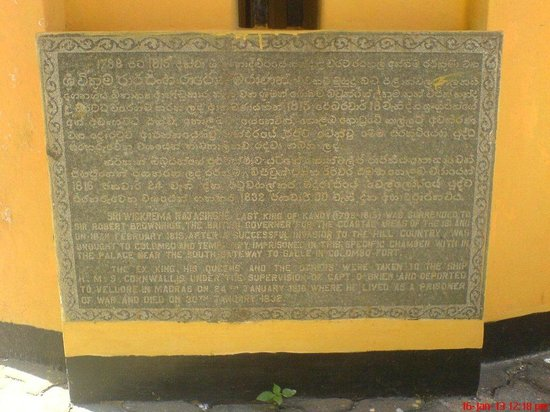 King Sri Wickrama Rajasinghe Prison Cell: Plaque