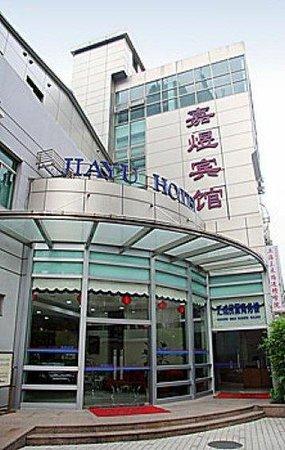Jia Yu Hotel (Lingling Road)