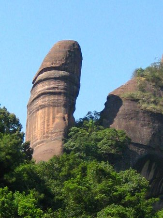 Renhua County, Çin:                   Male penis rock