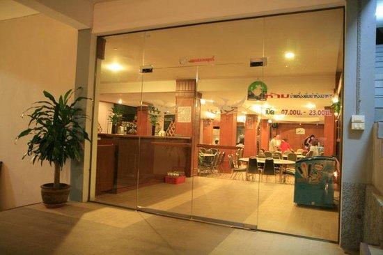 Phatad Valley Hotel:                   ห้องอาหารเย็น