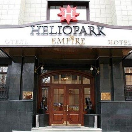 Photo of Heliopark Empire Hotel Moscow