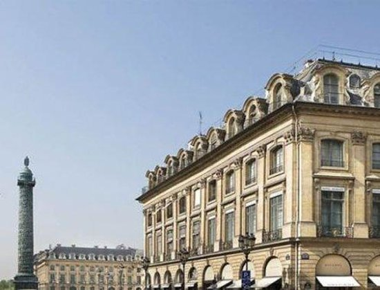 Photo of Hotel Mansart Paris