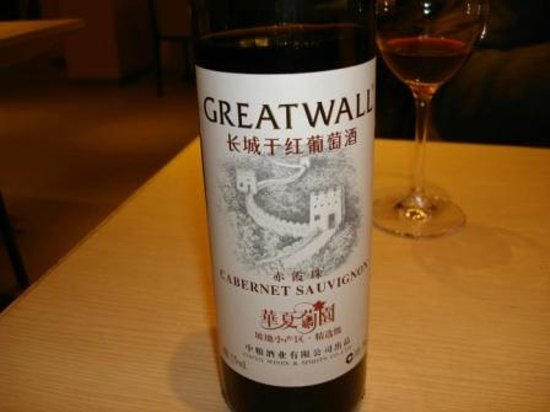 ShangHai DiShuiDong (MaoMing South Road): vino