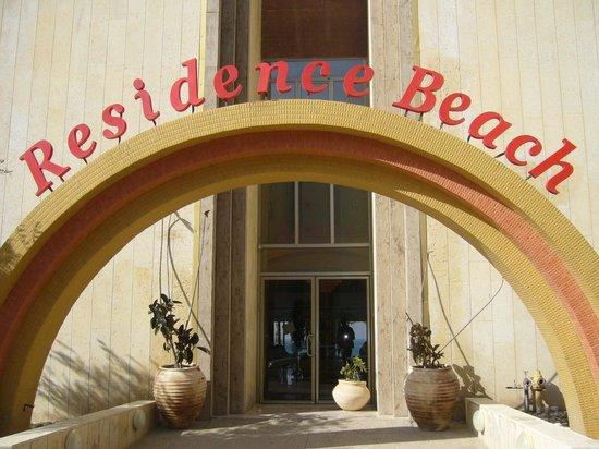 Residence Beach :                   Центральный вход