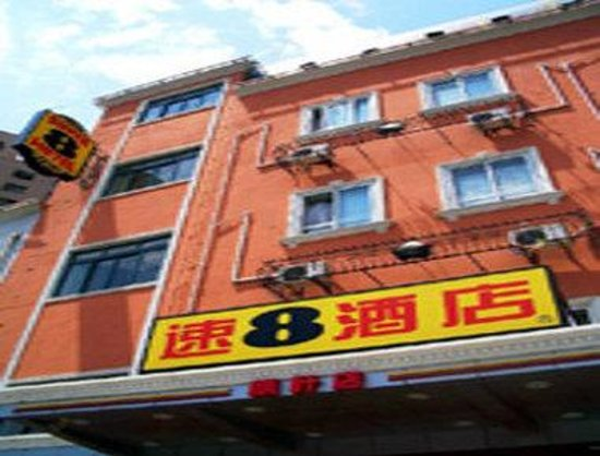 Suba Maple North Hotel: Welcome to Super 8, Shanghai