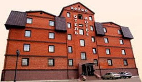 Photo of Kolvi Hotel Kazan
