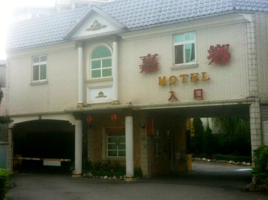Chia Hsiang Motel: Front of motel