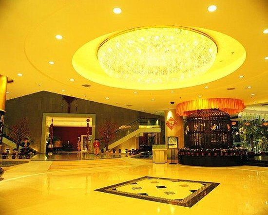 Photo of Junyi Frontier Hotel Changsha