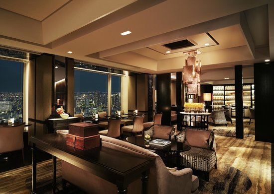 Shangri-La Hotel, Tokyo: Holizon Club Lounge