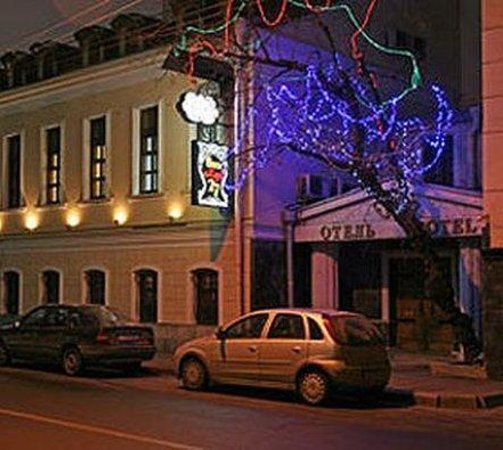 Photo of Club 27 Hotel Moscow