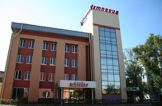 Photo of Empire Hotel Irkutsk