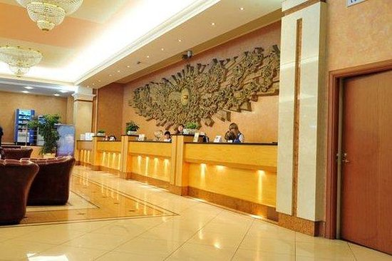 Moscow Hotel: Reception