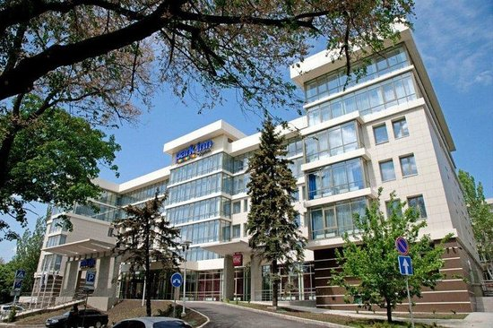 Photo of Park Inn By Radisson Donetsk