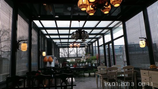 Hotel Cote Cour Beijing:                   Restaurant