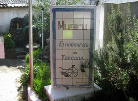 Tercena, Португалия: getlstd_property_photo