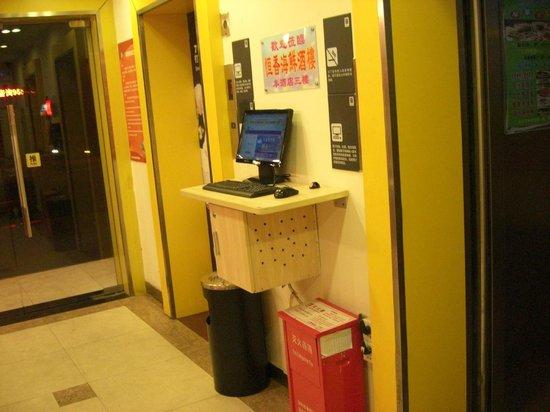 7 Days Inn Shenzhen Train Station: lobby