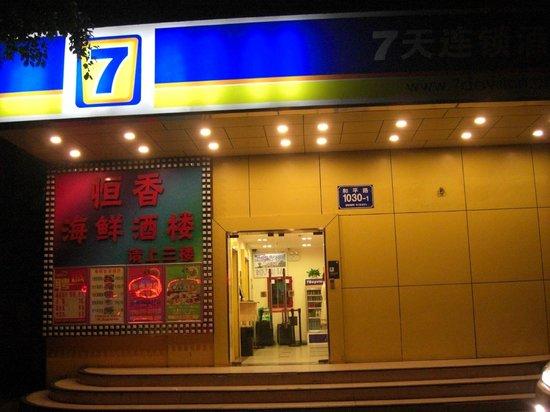 7 Days Inn Shenzhen Train Station: front view