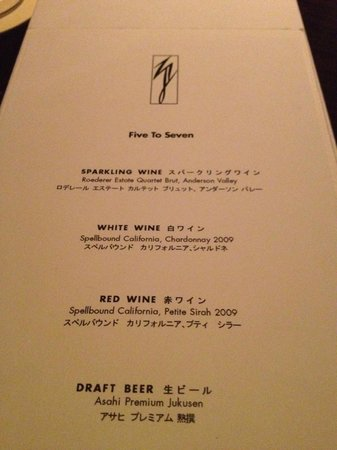 Park Hyatt Tokyo: Diamond drinks list at NY Bar