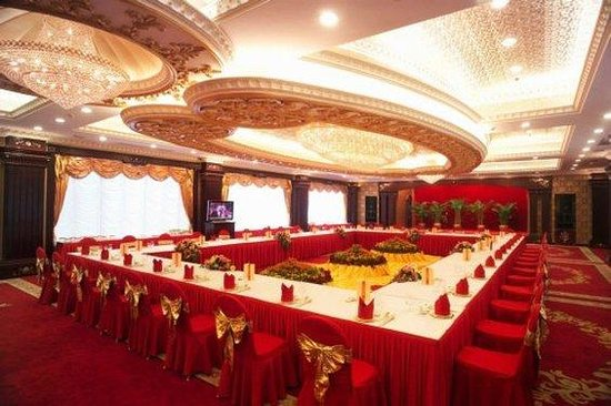 Quanzhou Hotel: Conference & Banquets