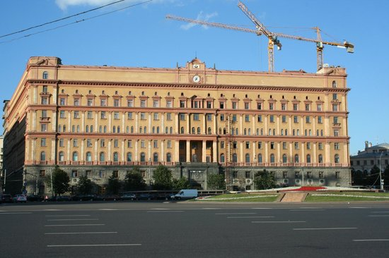 Museum of Federative Security Service of Russian Federation
