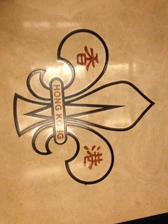 B P International: Logo on elevator floor