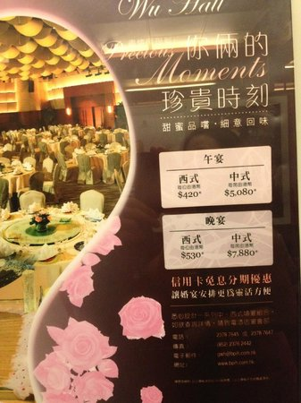 B P International: Wedding banquet poster