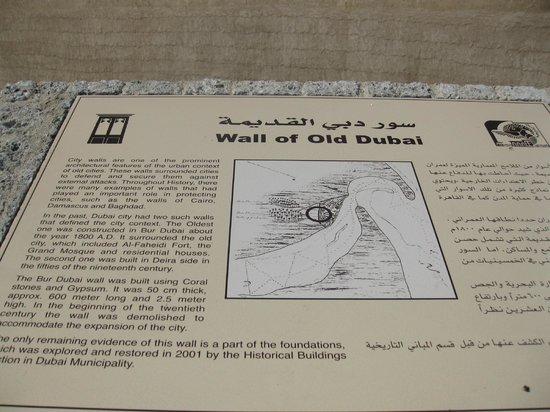 두바이 박물관 사진