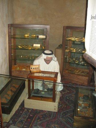 พิพิธภัณฑ์ดูไบ: Dubai Museum